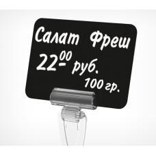 Чёрная табличка для нанесения надписей А5-А8